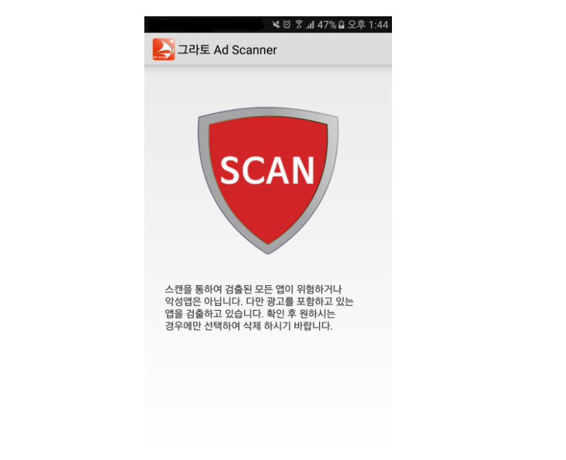 ad-scanner.png